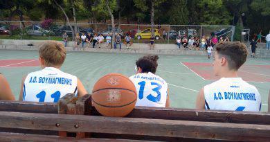 Θερινό Basketball Camp στον Αθλητικό Όμιλο Βουλιαγμένης