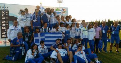 Στην Προ-Εθνική Κ-20 η Λαβασά Δάφνη-Ευτυχία