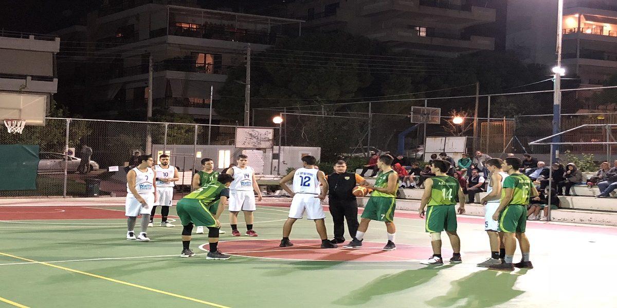 1η Αγωνιστική Παιδικού και Εφηβικού τμήματος Μπάσκετ