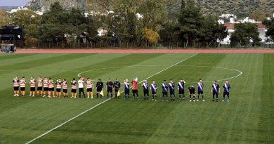 28η Αγωνιστική της Αντρικής ομάδας Ποδοσφαίρου