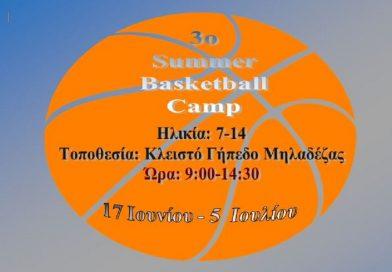 3o Summer Basketball Camp στην Μηλαδέζα