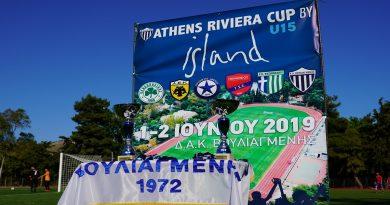 1o Athens Riviera Cup U15 by Island